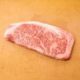 長崎和牛ステーキ