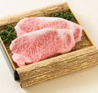 ステーキ肉 250g×2